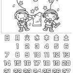 ぬり絵 カレンダー4月(2019年)その1