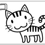 ぬり絵 ~猫~