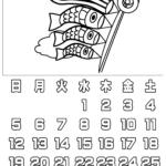 ぬり絵 カレンダー5月(2019年)その2