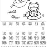 ぬり絵 カレンダー6月(2019年)その3