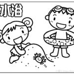 ぬり絵 ~海水浴~