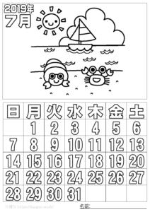 ぬり絵カレンダー2019年7月その2