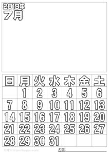 ぬり絵カレンダー2019年7月その4