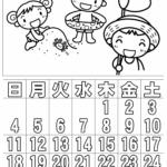 ぬり絵 カレンダー8月(2019年)その3