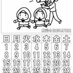 ぬり絵カレンダー2019年9月