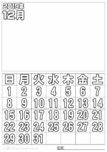 ぬり絵カレンダー2019年12月