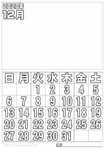 ぬり絵カレンダー2020年12月