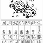 ぬり絵 カレンダー2月(2020年)その3