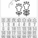 ぬり絵 カレンダー3月(2020年)その2