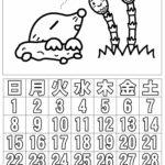 ぬり絵 カレンダー3月(2020年)その3