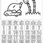 ぬり絵カレンダー2020年3月