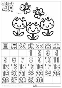 ぬり絵カレンダー2020年4月