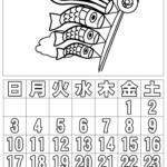 ぬり絵カレンダー2020年5月