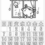 ぬり絵カレンダー2020年6月