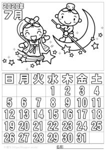 ぬり絵カレンダー2020年7月