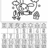 ぬり絵カレンダー2020年9月