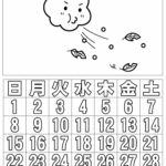 ぬり絵カレンダー2020年11月