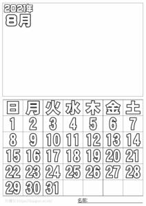 ぬり絵カレンダー2021年8月