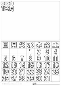 ぬり絵カレンダー2021年12月