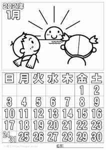 ぬり絵カレンダー2021年1月