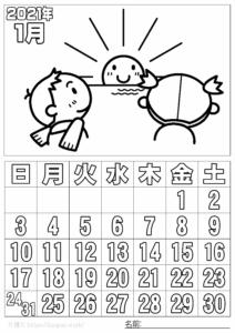 (A3)ぬり絵カレンダー2021年1月