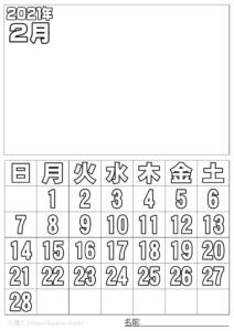 (A3)ぬり絵カレンダー2021年2月