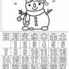 ぬり絵カレンダー2021年2月