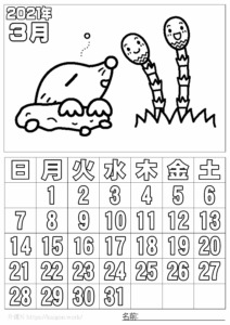 (A3)ぬり絵カレンダー2021年3月