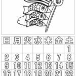 ぬり絵カレンダー2021年5月