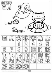 ぬり絵カレンダー2021年6月